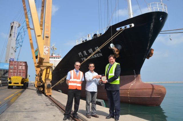GULFTAINER WELCOMES THE NEW YANG MING SERVICE TO SHARJAH