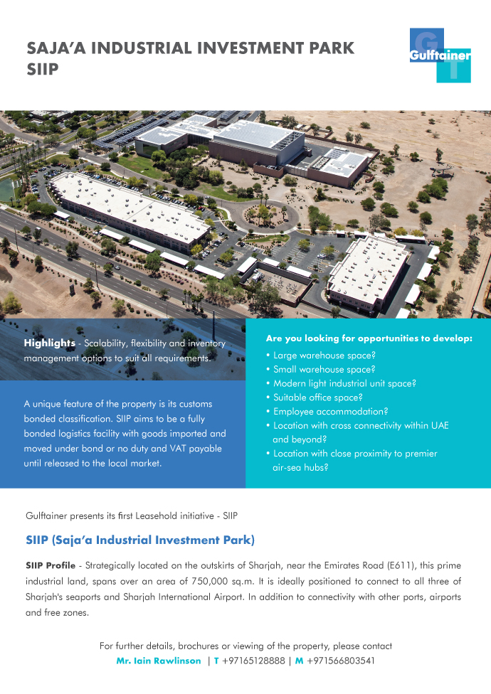 Saja'a Industrial Investment Park